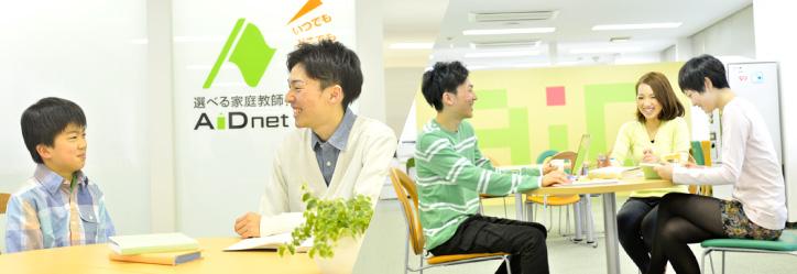 「学びのフリースタイルフロア「A-cafe」」のイメージ画像